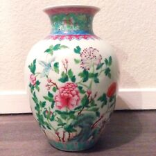 Vintage Chinese Asian antique oriental vase porcelain enamel old estate China