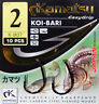 Kamatsu Koi Bari Carp Tench Coarse Fishing Hooks Match Eyed 50 pcs.All Sizes New