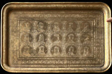 19th century Qajar kings, engraved tray, Islamic art, museum quality