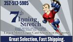 7th Inning Stretch Sports Cards
