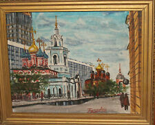 1988 Russian impressionist gouache painting cityscape signed