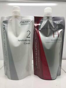 Shiseido Straightening Cream Set H1 + 2 SET Resistant Hair 400g - Barber - Salon