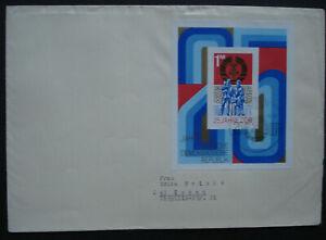 "FDC Ersttagsbrief 1974: Block 41,""25 Jahre DDR"",m.Ersttagsstempel BERLIN 3.10.74"