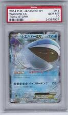 Pokemon Japanese Wailord EX XY Tidal Storm, ONLY PSA 10 IN EXISTENCE!