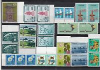 Japan Mint never hinged Stamps pairs Ref 14337