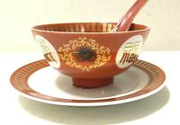 4-Rice Soup Bowl w/Saucers & 2- Spoons w/Chinese Writing Symbols Vintage