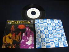 Eddie Howell Man from Japan Promo 7 Vinyl Queen Freddie