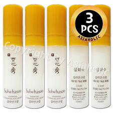 Sulwhasoo Essential Rejuvenating Eye Cream EX 3.5ml x 3pcs (10.5ml) Sample AMORE