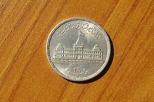 MONETA EGITTO 25 PIASTRES 1956 ARGENTO SILVER 720 peso 17,5 gr SUBALPINA