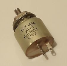 1x trim pot variable resistor 2W 100R, 10K, 1M Ohm defense grade soviet russian