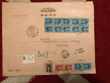 STAMPS - OHMS EGYPT ENVELOPE FRONTAL VARIOIS CANX PM TO IDENTIFY