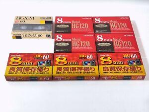 【NEW x 8】Maxell & Hitachi 60 &120 min Standard 8mm Video Cassette Tape #0426-2