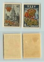 Russia USSR ☭ 1953 SC 1674-1675 MNH small disturbed gum . f4233