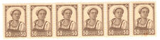 Stamps of the Soviet Union, Mi 375 A