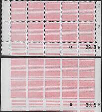 Vignette expérimentale BH 6 et BH7 blocs de 10 ** datés_C 60