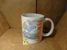 Skagway Alaska EST. 1959 Coffee Mug,  Artic Circle Enterprises (Used/EUC)