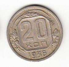 1936 Early USSR Soviet Russia Stalin Era 20 Kopecks Coin Nice Higher Grade