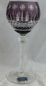 """NEW! GODINGER AJKA KING LOUIS XENIA 7-7/8"""" CASED CUT TO CLEAR AMETHYST HOCK WINE"""