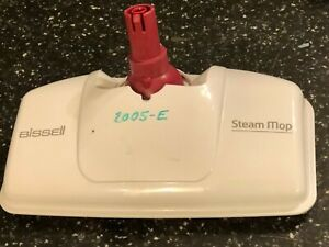 MOP HEAD UNIT ASSEMBLY for Bissell 1005-E STEAM MOP