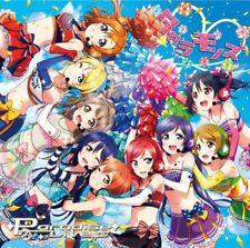 [CD] Smartphone Game LoveLive! School Idol Festival : Takanamonozu/Paradise Live