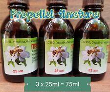 3 bottles x 25ml PROPOLIS TINCTURE, 20 % , homeopatic product Прополиса настойка
