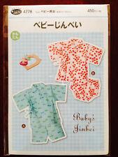 Easy Jinbei Kimono Full-Size Pattern Sheet for Babies