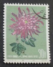PR China 1960 S44-15 Chrysanthemums CTO SC#556