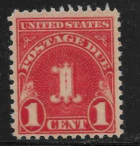 US Scott #J80, Single 1931 Postage Due 1c FVF MNH