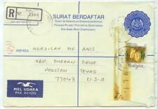 1987 Pudu Malaysia Registered PSE cover uprated to Taxes