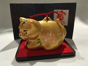 Golden Tiger Ornament with bell Ceramic Chinese Zodiac F/S