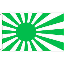 Japan Rising Sun (Green) Small Flag 3Ft X 2Ft Japanese Banner With 2 Eyelets New