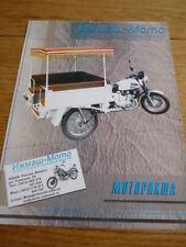Raro Izh Jupiter Beach taxi Ruso Motocicleta folleto Jm