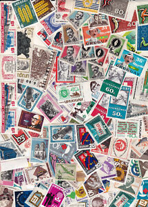URUGUAY - GREAT VALUABLE ALL MNH MOSTLY 60's 70's COLLECTION >100 STAMPS - LOOK!