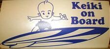 """9"""" Hawaiian Baby Boy Keiki on Board Surfing Longboard Vinyl Decal Sticker Blue"""