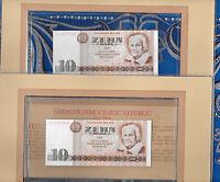 Most Treasured Banknotes GDR East Germany 1971 10 Marks P 28b UNC prefix SJ
