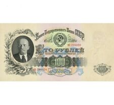 100 rubles 1947 USSR, Goznak Paper with WATERMARKS.. Copy banknoty. .VERY RARE