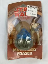 Vintage STAR WARS MAX REBO From Sy Snootles Band RETURN OF THE JEDI ERASER 1983