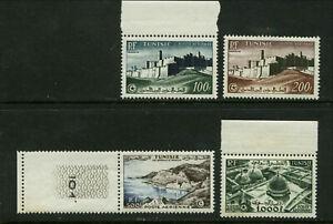 Tunisia Scott #C17 - #C20 Complete Set of 2 Mint Never Hinged