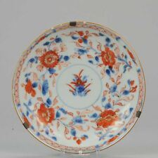 18C Chinese Porcelain Dish Imaria Gold Flowers Antique Red Blue
