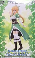 Leafa HG High Grade Figure SAO Extra Edition Anime Sword Art Online SEGA