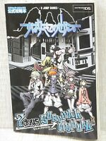 SUBARASHIKI KONOSEKAI 7 Days Survival Manual Guide DS Book 2007 VJ81