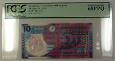 1.1.2012 Government of Hong Kong $10 Dollars Note SCWPM# 401c PCGS GEM 68 PPQ