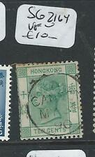 HONG KONG (P2602B) QV 10C SG Z164 CANTON ST LINE IN CIRCLE SON CDS  VFU