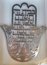 Hebrew Home Blessing  Wall Decor, Judaica Hamsa Jewish Prayer kabbalah aluminum