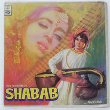 Shabab LP Vinyl Record Hindi Bollywood Rare Odeon 1973 Music Naushad Indian