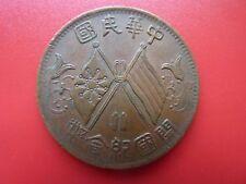 China 10 diez efectivo 1912