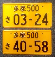 RANDOM NUMBERS YELLOW BLACK NUMBERS JAPANESE LICENSE PLATE ALUMINUM TAG JDM