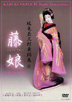 KABUKI Bando Tamasaburo dance collection Fujimusume DVD FROM JAPAN
