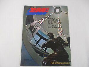 SEP 12 1970 NEW YORK GIANTS vs BROWNS PRO! GAME PROGRAM HALL OF FAME EDITION
