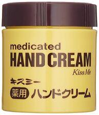 Isehan Kiss Me Medicated Hand Cream 75g